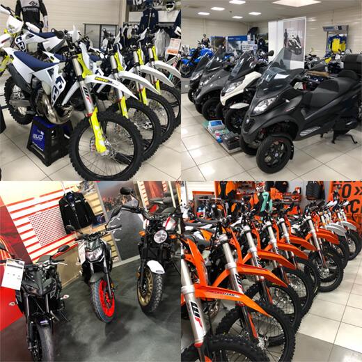 Plusieurs photos de motos neuves, scooters à découvrir chez Moto Center 81
